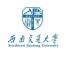 Southwest Jiaotong University